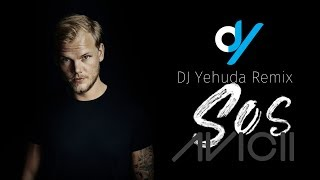 Avicii Ft Aloe Blacc   SOS (DJ Yehuda Remix) [Progressive House] [Avicii Tribute]