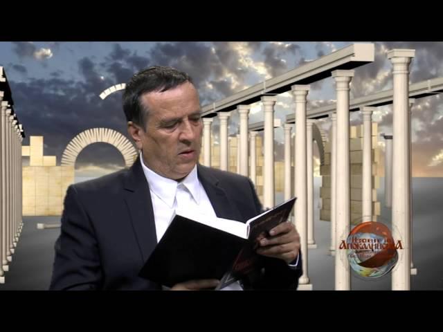 Откровение на св. Йоан Богослов, глава 15, Иван Николов - ППТВ