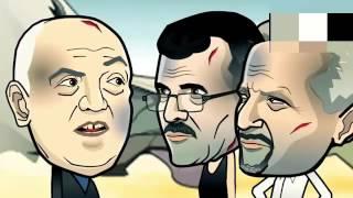 Adele - Hello ( Fizo Faouez Remix 2016 ) سياسة تونسية باجي قائد سبسي .......
