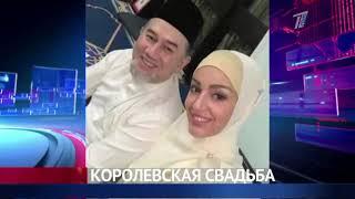 Главные новости. Выпуск от 27.11.2018