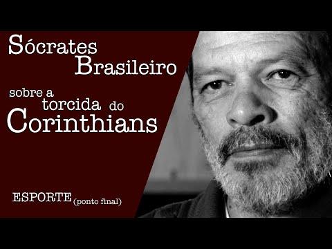 Em imagens inéditas, Sócrates fala sobre a torcida do Corinthians