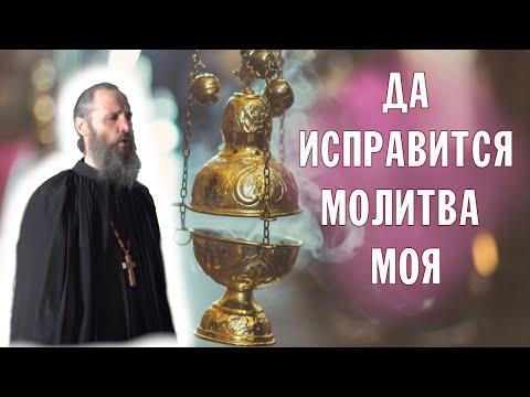 """Валаамский монастырь: """"Да исправится молитва моя"""""""