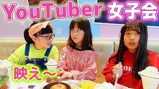 mqdefault - 原宿の映えるカフェで小学生YouTubeクリエイターさんと女子会♪【シュガー・ラッシュ:オンライン OH MY CAFE】