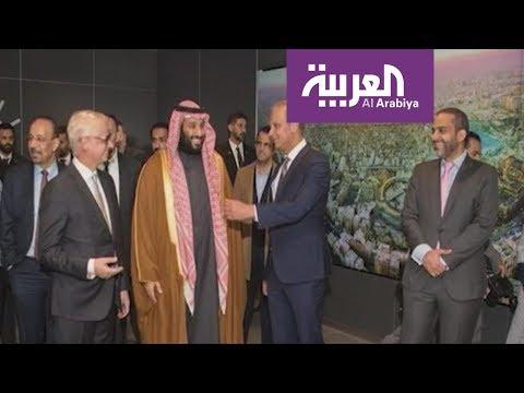 العرب اليوم - التعليم العالي أبرز ما في محطة محمد بن سلمان
