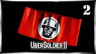 UberSoldier II / Восточный фронт: Крах Аненербе #2