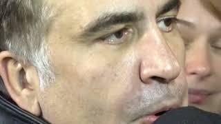 Михаил Саакашвили выступил перед сторонниками в Киеве