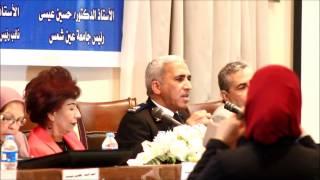 كلمة اللواء أشرف مصيلحي رئيس مجلس ادارة المؤسسة ابريل 2015