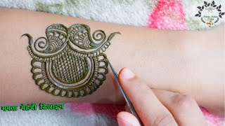 Simple Beautiful Back Hand Mehndi Design | Stylish Arabic Mehndi Design | Mamta Mehndi Design