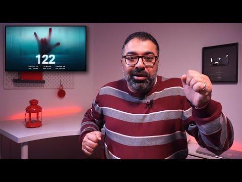 """""""فيلم جامد"""" عن """"122"""": محبط جدا"""