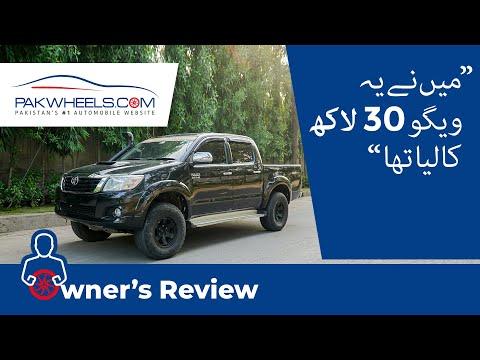 Toyota Hilux Vigo 2006 | Owner's Review | PakWheels