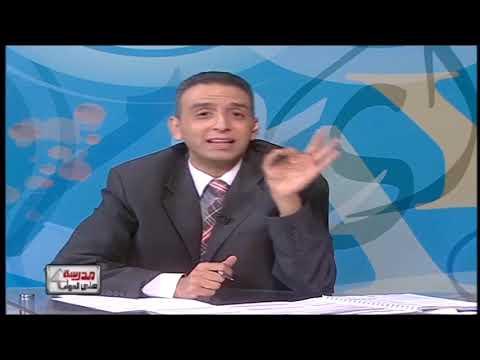 لغة عربية 3 ثانوي : إجابة قطعة النحو في البوكليت الاسترشادي الثاني 2019