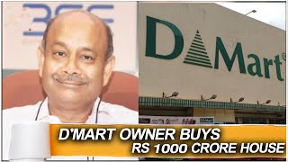D'Mart Owner Buys Rs 1000 crore House | Hybiz