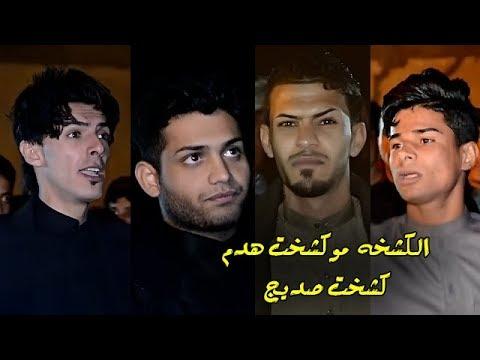 للاصدقاء الاوفياء يستاهلون هاي الهوسات علي الشخ و محمد ابو زمن و علي الزركاني و وائل الركابي