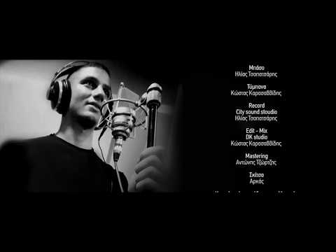 «'Ετονε είνας Παλαλός» είναι το καινούργιο τραγούδι του Βασίλη Σεμερτζίδη