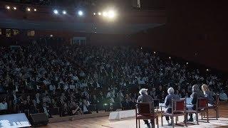 VIDEO: LafargeHolcim Forum 2019 – Re-materialisin…