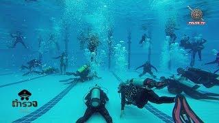 รายการตำรวจอินดี้ : เส้นทางของ Sierra นักปฎิบัติการใต้น้ำ รุ่นที่ 19 : ภาคที่ตั้ง