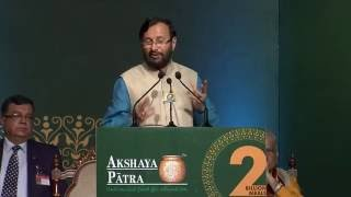 Shri Prakash Javadekar on Akshaya Patra's 2 Billion Meals Commemoration