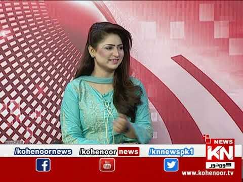 Kohenoor@9 30 June 2020   Kohenoor News Pakistan