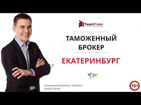 Антон громов бинарные опционы отзывы