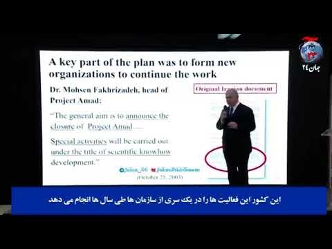 Netanyahu'nun Fahrizade Hakkındaki Sözleri Ortaya Çıktı