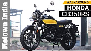 Honda CB350RS | Walkaround | Motown India