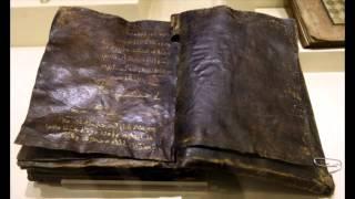 Une bible, vieille de 1500 ans, retrouvée en Turquie