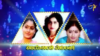 Swarabhishekam   (Actress)  Vijayashanti  Special Songs   Latest Promo   16th June  2019
