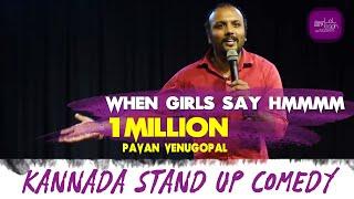 When girls say hmmmm | Pavan Venugopal | Kannada standup comedy | Lolbagh