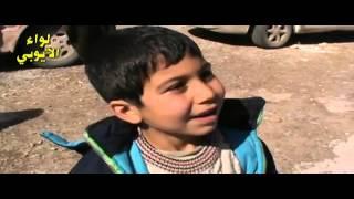 Salah AdDin Ayyubi Hilfsgüter Werden An Kurdische Kindern Verteilt In Syrien