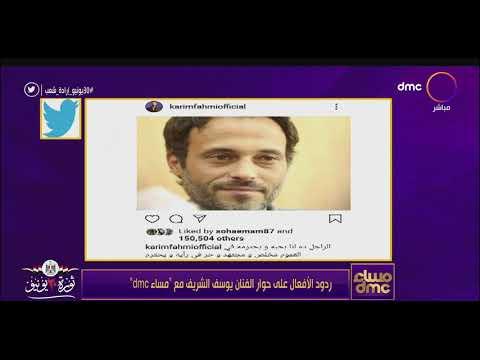 قماشة الفن واسعة: تعليق رامي رضوان على أصداء حواره مع يوسف الشريف