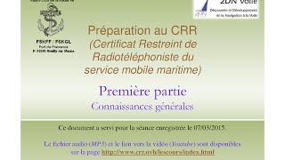 preview picture of video 'Cours de Préparation au CRR - 1ère partie - Connaissances générales'