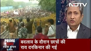 Prime Time With Ravish Kumar, Nov 12, 2019 | JNU Students Protesting Huge Fee Hike Clash With Cops
