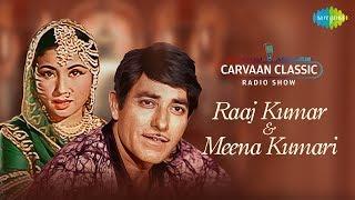 Carvaan Classics Radio Show | Raaj Kumar & Meena Kumari