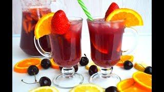 САНГРИЯ - Самый Популярный Алкогольный Коктейль в Испании