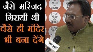 विजय सोनकर शास्त्री ने कहा आज के अंबेडकर हैं मोदी, राहुल हैं एक नंबर के झूठे