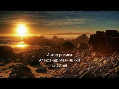 Песня о счастье гурченко караоке