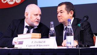 Российское бизнес-собрание 10 марта 2016 г.