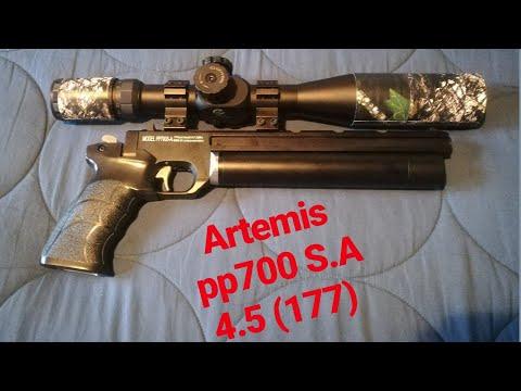 ARTEMIS SPA PP 700 W - смотреть онлайн на Hah Life