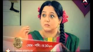 Watch Jolnupur , Mon-Sat At 9:30 Pm
