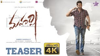 Maharshi - Official Teaser