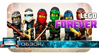 LEGO Ninjago WU CRU - Ниндзя разборки на Android и iOS