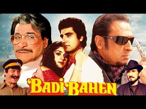 Badi Bahan | Asrani, Raj Babbar, Chandrashekhar | Family Drama Full Movie