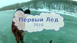Саратовском рыболовном форуме