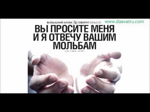 Самое сильная молитва от безденежья