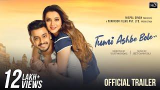 Tumi Ashbe Bole Trailer