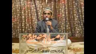 preview picture of video '( yeh garana nabi ki all(R.A ) ka hay ) by Hafiz Kanzuliman.flv'