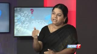 Kelvi Neram seg 2 (13-11-14) #RahulonCleanIndia - NEWS 7 TAMIL