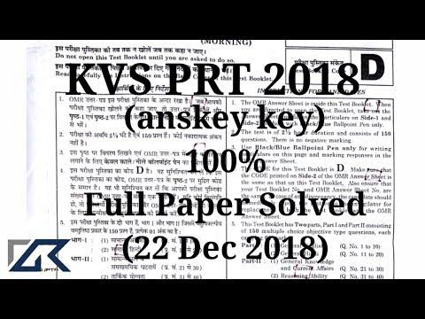 KVS PRT 2018 Answer Key | Pedagogy Section Solved download
