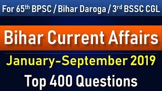 Bihar Current Affairs 2019 400 Questions January - September
