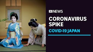 Japan's COVID spike forces government to suspend domestic travel campaign | ABC News